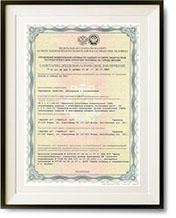сертификат качества натяжного потолка