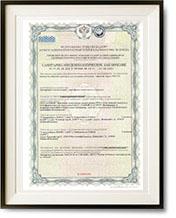 сертификат натяжного потолка