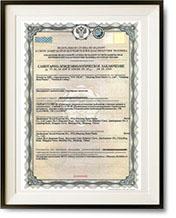 сертификат на потолок